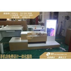 小米生态链体验台厂家指定生产再场