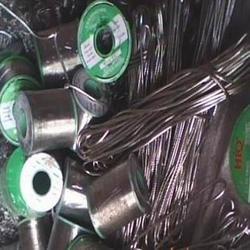 盐田无铅锡块报价、无铅锡块报价、鸿富回收厂家图片