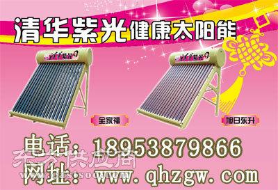 清华紫光太阳能 低碳节能专家图片