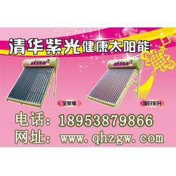 清华紫光太阳能|【代理加盟太阳能】|太阳能图片