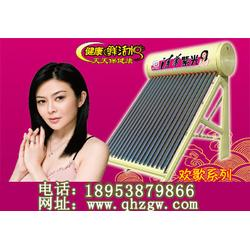 河南太阳能|清华紫光太阳能厂家|免费加盟太阳能热水器图片