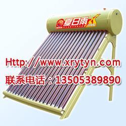 【太阳能】,代理太阳能量大更优惠,山东太阳能热水器图片