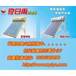 加盟太阳能热水器-秦皇岛太阳能-太阳能热水器报价图片