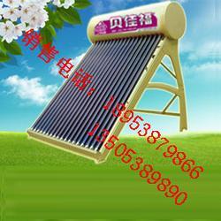 贝佳福太阳能、贝佳福太阳能招商、贝佳福太阳能供应商图片