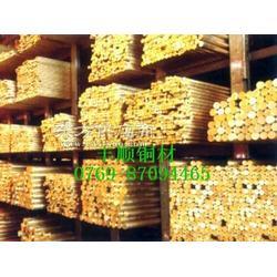 MOLDMAX 40材料图片