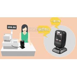 百货店微信支付宝扫描枪在使用时要注意什么扫描网图片