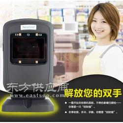 微信二维条码扫描平台在便利店中怎么用的扫描网图片