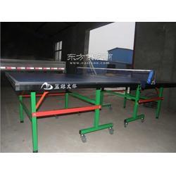 供应单折移动式乒乓球桌乒乓球台生产企业图片