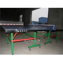 折迭移动式乒乓球台价钱乒乓球桌多少钱图片