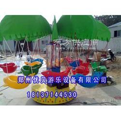 广场大型儿童玩具旋转秋千飞鱼 旋转秋千飞鱼热卖图片