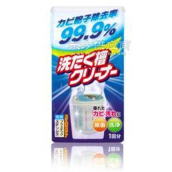日本火箭rocket洗衣机槽清洁剂/去除细菌/生产商图片