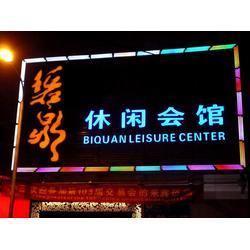 【抚州发光字】_道路标志标牌_南昌易达立体发光字制作图片