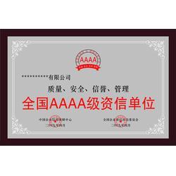 【南昌奖牌】、经销商奖牌、南昌易达批量制作高档奖牌图片