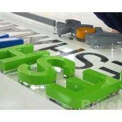 企业形象墙,南昌形象墙,易达公司形象墙效果图图片