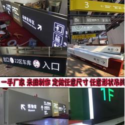 易达广告公司大型喷绘 道路交通标志标牌-南昌标识标牌图片