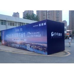 商业地产围挡广告、易达广告公司广告制作、分宜县围挡广告图片
