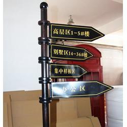 赣州标牌制作-围挡广告易达广告公司-公司标牌制作图片