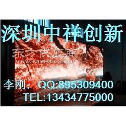 7200高亮全彩led显示屏供应厂家13434775000图片