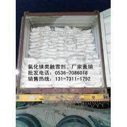 钙盐类环保融雪剂 轨道交通用融雪剂厂家图片
