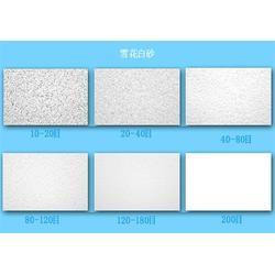 雪花白|金敦石英砂|雪花白沙图片