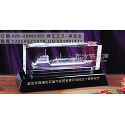 轮船下水仪式纪念品首航仪式纪念品图片