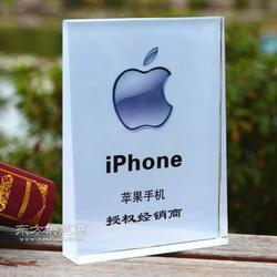 手机授权牌定做 苹果公司水晶授权牌定做图片