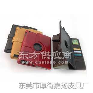 新品上市 IP3平板电脑支架平板电脑保护套