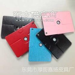 专业生产销售 ip5平板电脑二合一电脑保护套/壳 图片