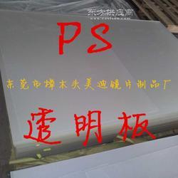 PS透明板PS透明片图片