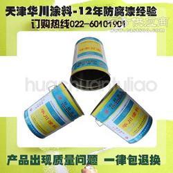 常温干燥型耐高温漆 500度有机硅耐高温漆 机械设备专用耐高温漆图片