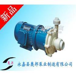 磁力泵卧式磁力离心泵图片