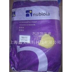供应纽碧莱群青紫V-10 颜料紫15号图片