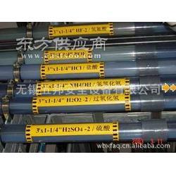 工业管道颜色标识厂家 工业管道颜色标识图片