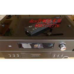 经典dcs解码无声-dcs维修技术部-昆明dcs cd图片