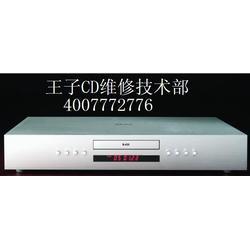 Densen B-330、汕頭Densen、粵勝音響維修圖片