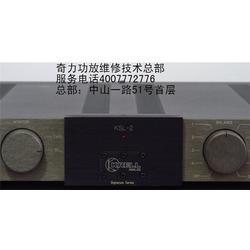 靓声奇力功放300i两声道啪响-奇力功放-奇力CD跳碟维修图片
