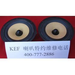 KEF XQ40落地音箱喇叭失真高音振膜裂开凹陷粤胜音响维修图片