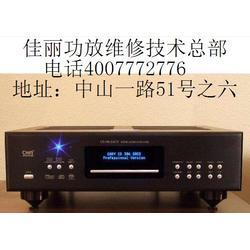 风靡佳丽电子管功放CAD280|东莞佳丽|加利306CD维修图片