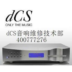 dcs cd、dcs音响维修、dcs cd不读碟检测图片