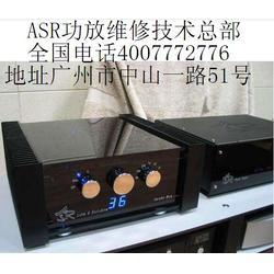 ASR音響維修,抵人心ASR功放轉換鍵失控,巫溪ASR功放圖片
