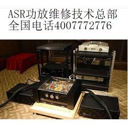 ASR功放开机保护-精准ASR功放问题维修-泰安ASR功放图片