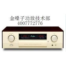 洪湖金嗓子CD-金嗓子CD显示No disc-金嗓子功放维修图片
