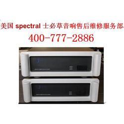 粵勝維修spectral后級自擊燒喇叭_云浮spectral圖片
