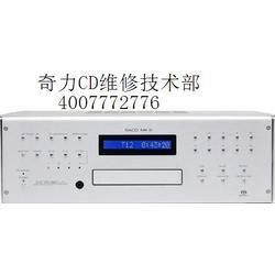 奇力功放-动心奇力功放FPB700后级-奇力CD不读碟维修图片