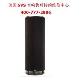 粤胜、SVS低音炮维修PB2000自、泰州SVS低音炮维修图片