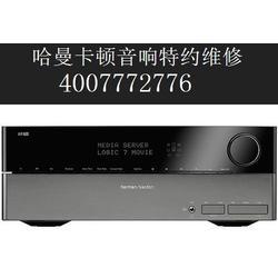 綿陽哈曼卡頓AVR7000功放維修,,哈曼卡頓功放維修圖片