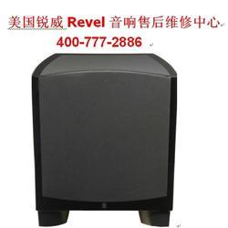 粵勝Revel低音炮維修沒超重低音-保山Revel低音炮維修圖片