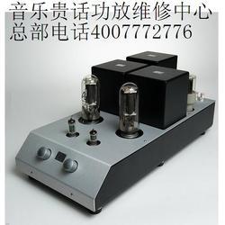 标准音乐贵族前级电源维修,音乐贵族音响维修,宾阳音乐贵族前级图片