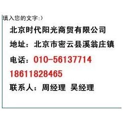 揭西县手工活、保价回收纯利润高、哪里有手工活做图片