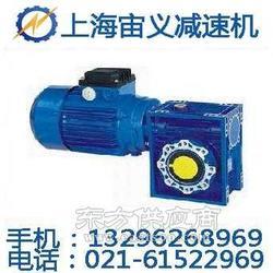 NMRV090-15减速机NMRV090-15减速机图片